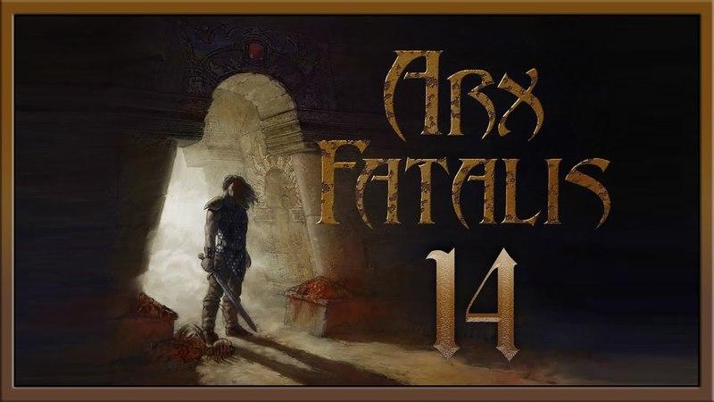 Arx Fatalis ★ 14: Наследие Покселиса и тайна Алии