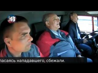 Белорусский дальнобойщик сжёг машину коллег