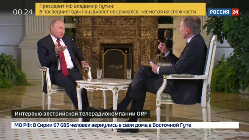 Путин: Что бы услышать ответ, вам нужно набраться терпения или Я тебе про Фому ты мне про Ерёму