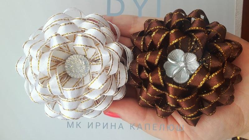 Цветы из ленты 6 мм МК Flower ribbon Kanzashi 6 mm Кветкі з стужкі 6 мм Канзаши Blumen aus Band