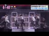 180418 SHINee on Japanese TV Show