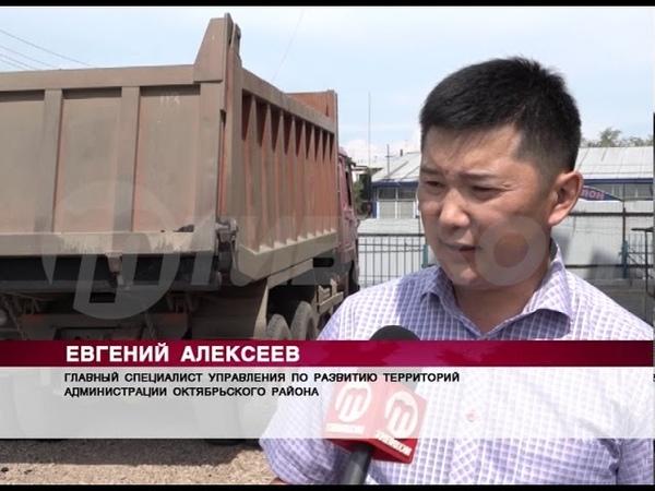 Как проходит асфальтирование дорог в Улан-Удэ