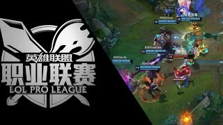 Crazy Lee Sin play by Haro - EDG vs. RW [LPL 2018 Summer] | League of Legends