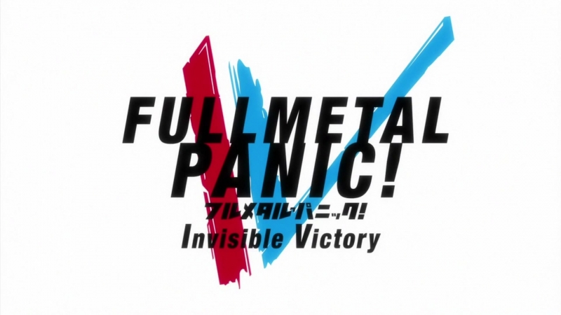 Full Metal Panic! Invisible Victory OP