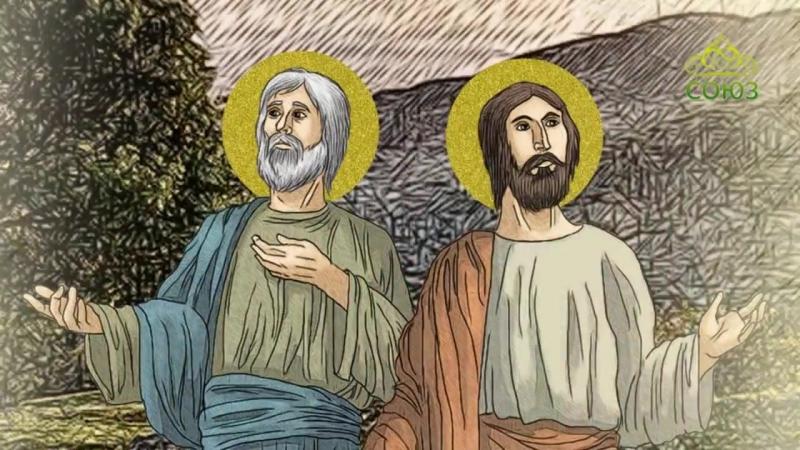 12 июля: Славные и всехвальные первоверховные апостолы Петр и Павел