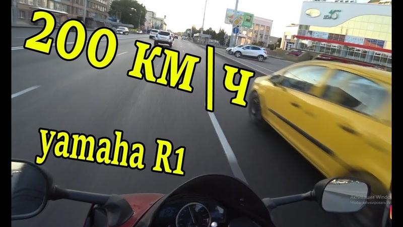 Жесткий прохват на мотоцикле по городу | Yamaha r1 | Омск