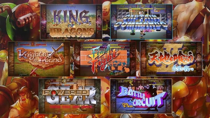 Capcom Beat 'Em Up Bundle / カプコン ベルトアクション コレクション Trailer