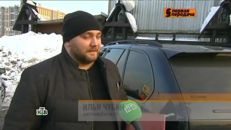 Водитель распылил газ в лицо жещине в Зеленограде