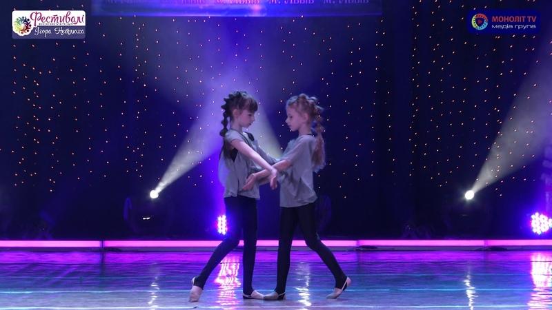 Міжнародний фестиваль-конкурс Українська Коляда 2019 (Malina Dance Studio)