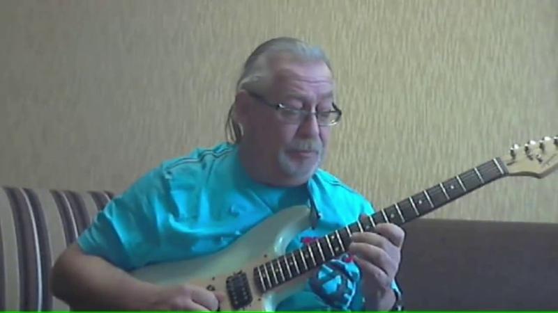 Как придать минорной пентатонике блюзовое звучание