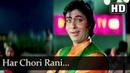 Har Chhori Rani Hiyan Mahaan 1983 Song Amitabh Bachchan Aruna Irani Mukri