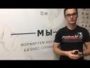Видео отзыв участника Концентрата 23.0 в г. Новочебоксарск