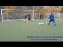 Тренировка Вратарей 11-14 лет
