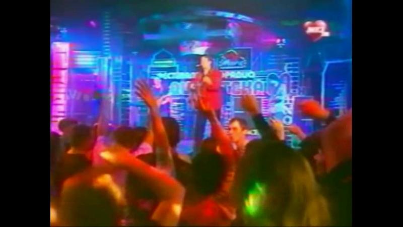 Дискотека 80-х в Beverly Hillz (12 часть)