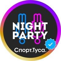 Ночь Батутов #NocciGang в Do A Flip