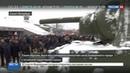 Новости на Россия 24 • В северной столице отметили годовщину прорыва блокады Ленинграда