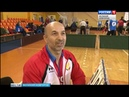 ГТРК СЛАВИЯ Всероссийские соревнования по теннису инвалиды 19 10 18