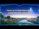 Церковь Всемогущего Бога Слово Божье «Только те, кто знает Божью работу в наши дни, могут служить Богу»
