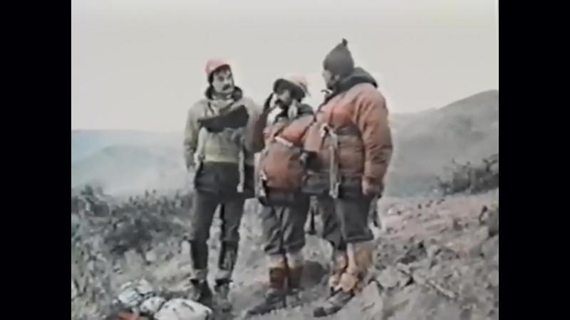 Покорители гор (1977)
