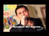 Акадий Кобяков- ЛЯГУШКА три желания