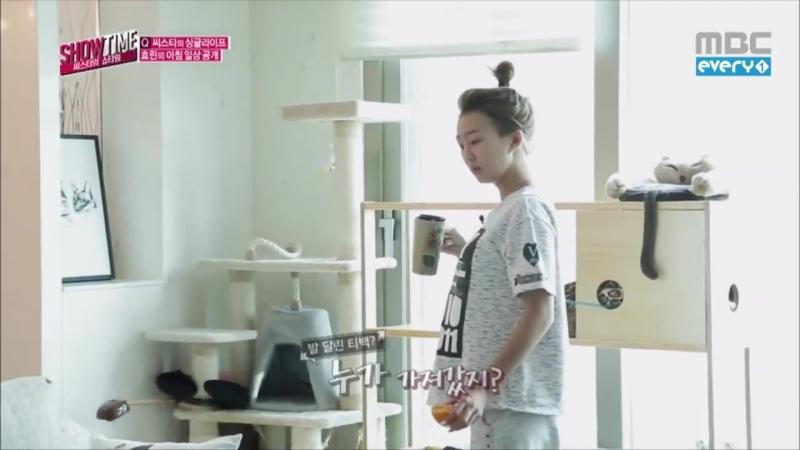 SISTARs Showtime [Ep.1-2015] Hyorin и утренняя рутина