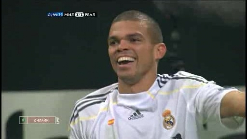 лига чемпионов 2009/2010, группа C, 4-й тур, Милан - Реал Мадрид, нтв