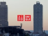 UNIQLO + SANT JORDI x TPN