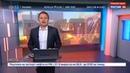 Новости на Россия 24 В Артеке завершилась смена Стратегия будущего