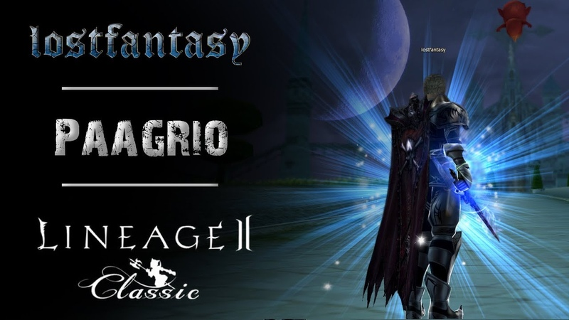Lineage 2 classic/adventure/тх/пв/Paagrio