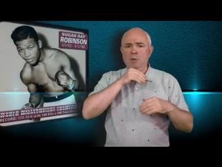 Великий молчун. Глухой боксёр Юджин Хэйрстон. С субтитрами