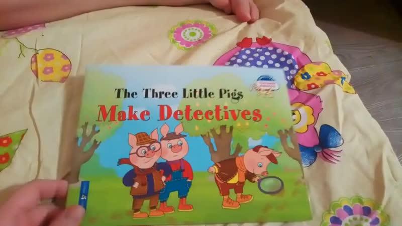 The three little pigs make detectives (перевод)