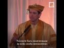 Речь Джима Керри перед выпускниками университета Махариши