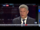 Юрий Бойко на 112, 17.04.2018