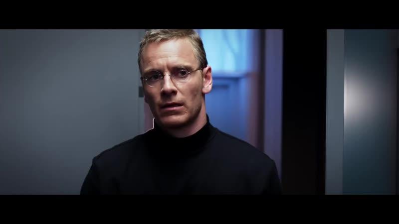 Стив Джобс - трейлер