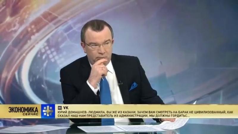 ГЛАЗЬЕВ. Надо срочно спасать валютные резервы и предупредить бизнес в России 24.