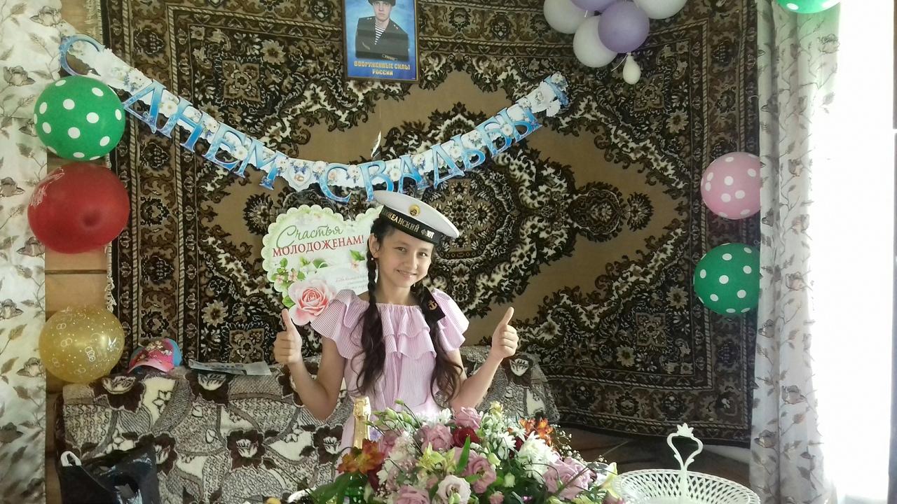 Айлина Хасанова-Вадимовна - фото №1
