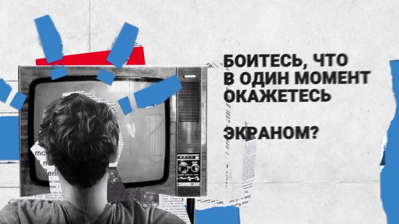 Переход России на цифровое телевидение