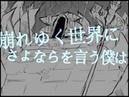 【Hollow Knight】崩れゆく世界にさよならを言う僕は