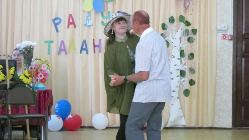 Песня Аллы Пугачевой Пригласите даму танцевать