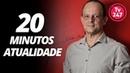 Breno Altman questiona: a TV salvará Geraldo Alckmin?