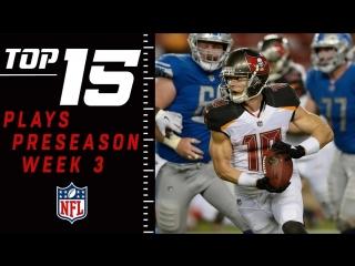 Top 15 Plays of Preseason Week 3 - NFL Highlights