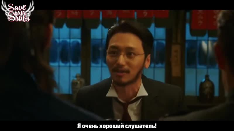   HUMOR   Eugene/Dong-Mae/Hui-Seong • Bromance Crackvid [Funny Moments - Mr. Sunshine] (рус. саб)