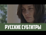 Ходячие Мертвецы - Русский трейлер 9-ого сезона (San Diego Comic Con 2018)