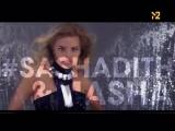 DJ Sasha Dith &amp Masha - Я буду с тобой (М2)