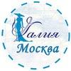 Курсы кроя и шитья по Злачевской  г.Москва