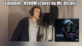 Eminem - Venom (Russian cover by Mc.Dicon)