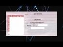 Сатанинский паспорт конторы РФ Липовая печать в аусвайсе