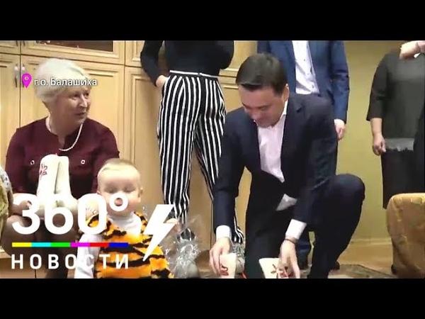 Воробьев поздравил воспитанников детдома в Балашихе с наступающим Новым годом