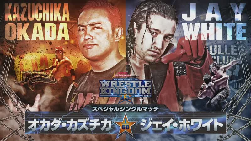 The Switchblade Jay White vs The Rainmaker Kazuchika Okada Wrestle Kingdom 13 Highlights