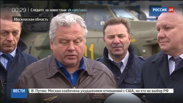 Новости на Россия 24 • Новый Ночной охотник Ми-28Н совершил первый полет